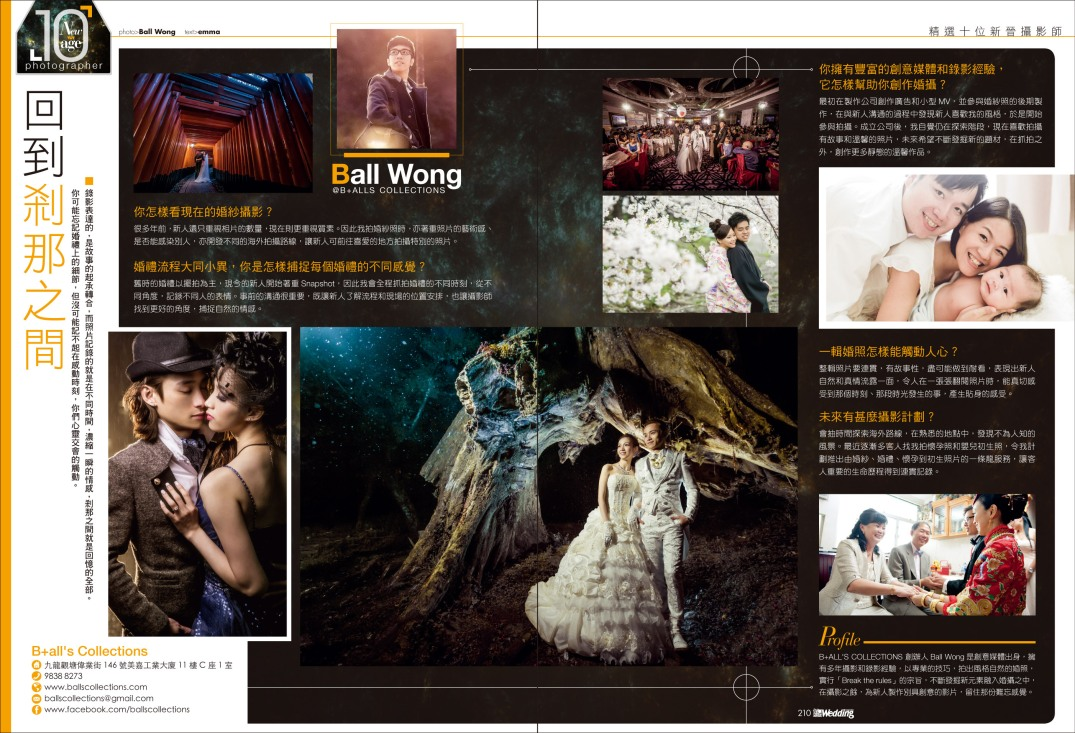 Ball Wong B+ALLS COLLECTIONS