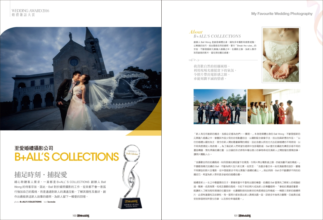 B+ALL'S COLLECTIONS-1