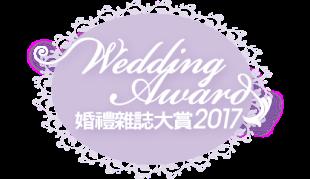 awardlogo2017