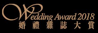 awardlogo2018